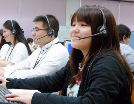 コールセンター 求人広告